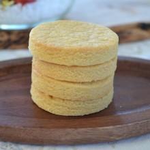 Μπισκότα με 6 κρόκους για διακόσμηση