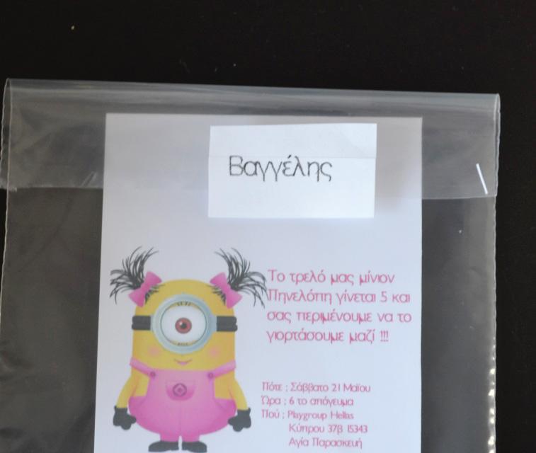 girl minion party invitation