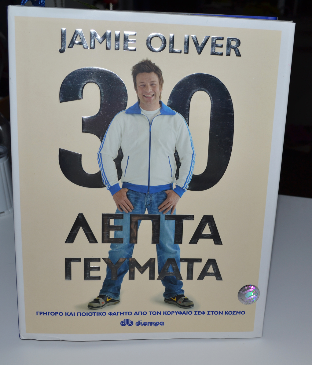 jamieoliver_0017
